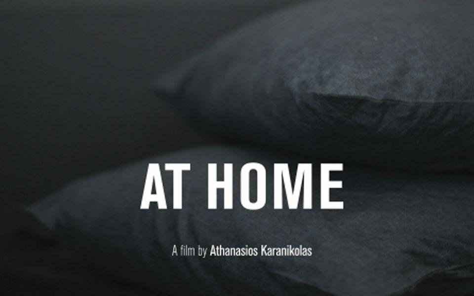 at-home
