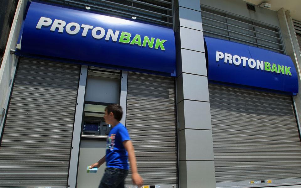 protonbankkk