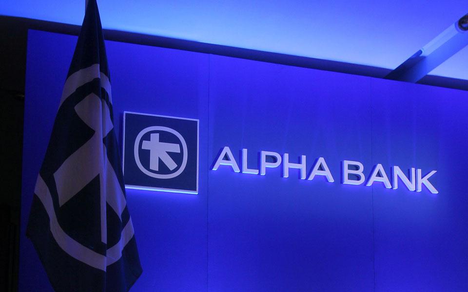 alphabank--4