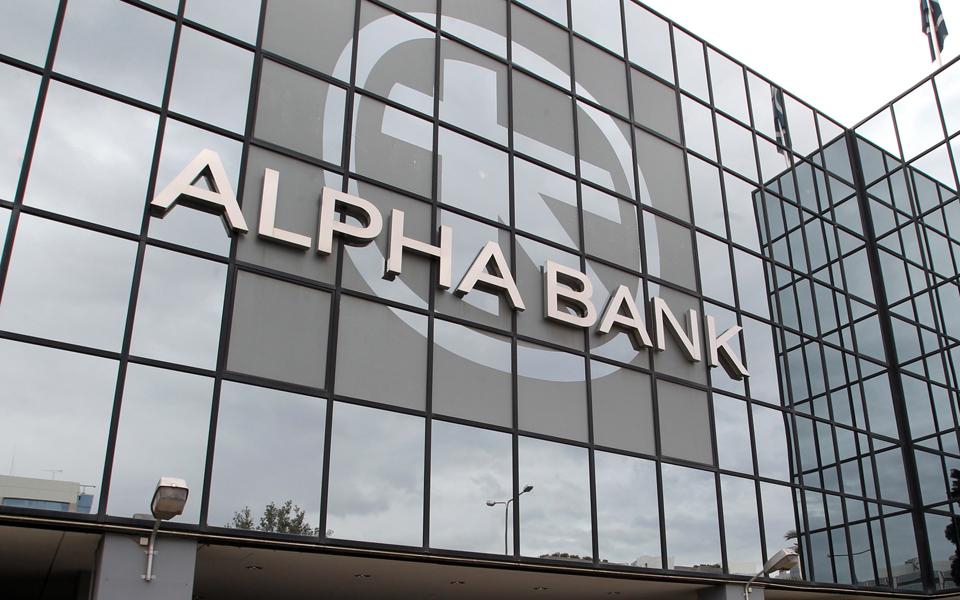alphabank--5