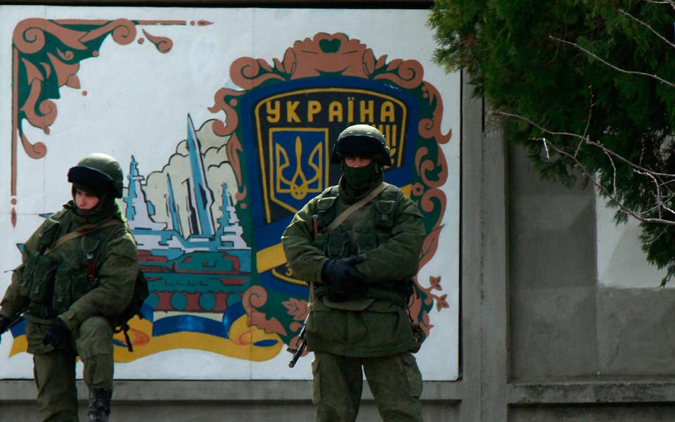 ukrainan9960--2