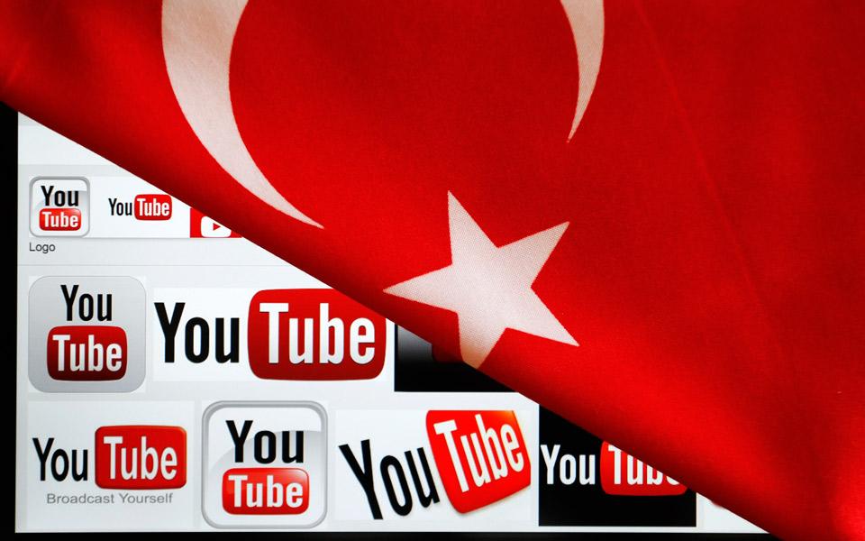 youtube960