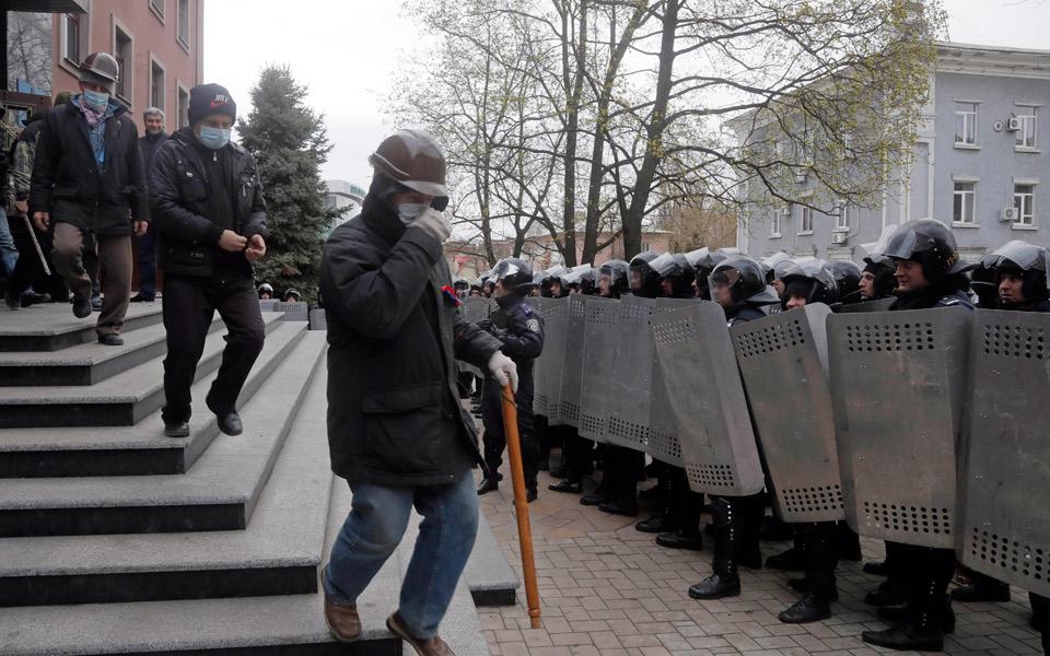 ukraine_jpeg