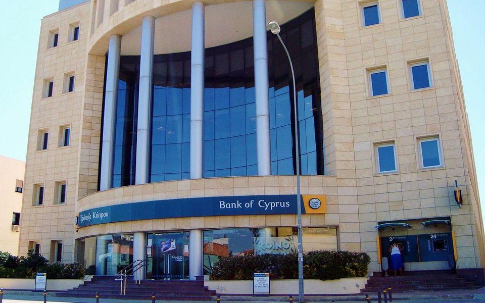 bank-of-cyprus_960_3