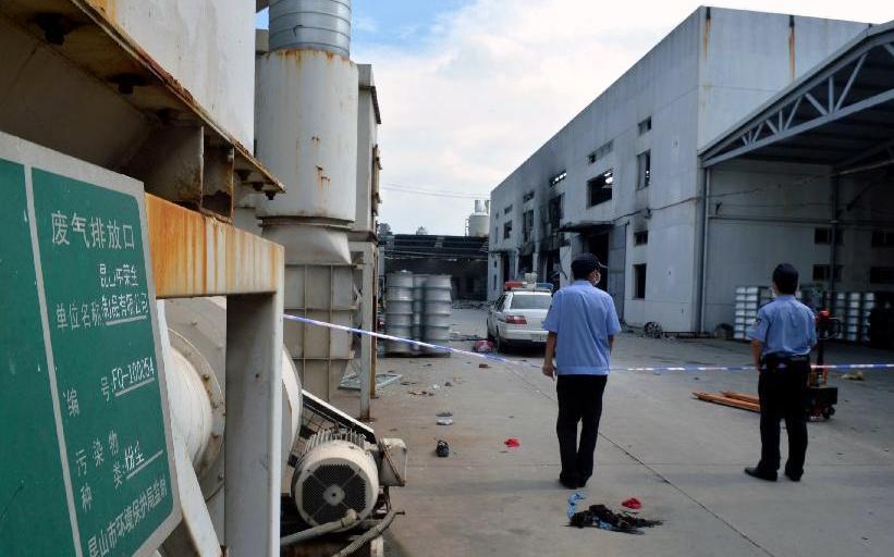 china_kunshan-zhongrong_explosion