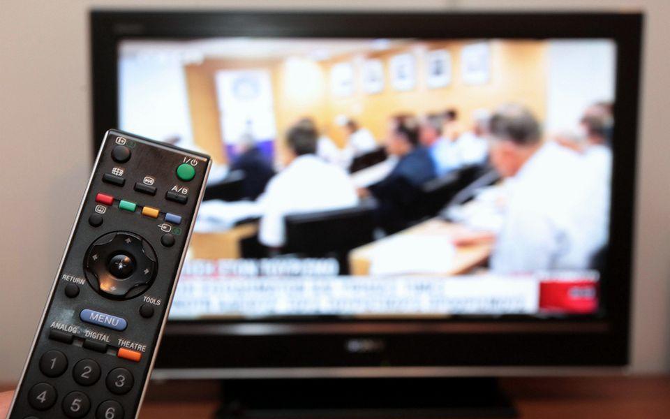 tv_digital_1