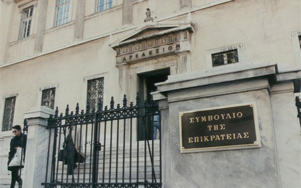 ΣτΕ: Ακυρη η μετεγκατάσταση των δικαστηρίων Πειραιά στο κτίριο «Κεράνη»   Η ΚΑΘΗΜΕΡΙΝΗ