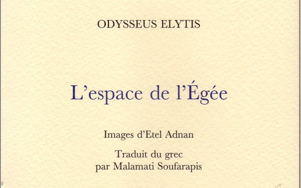eluths1