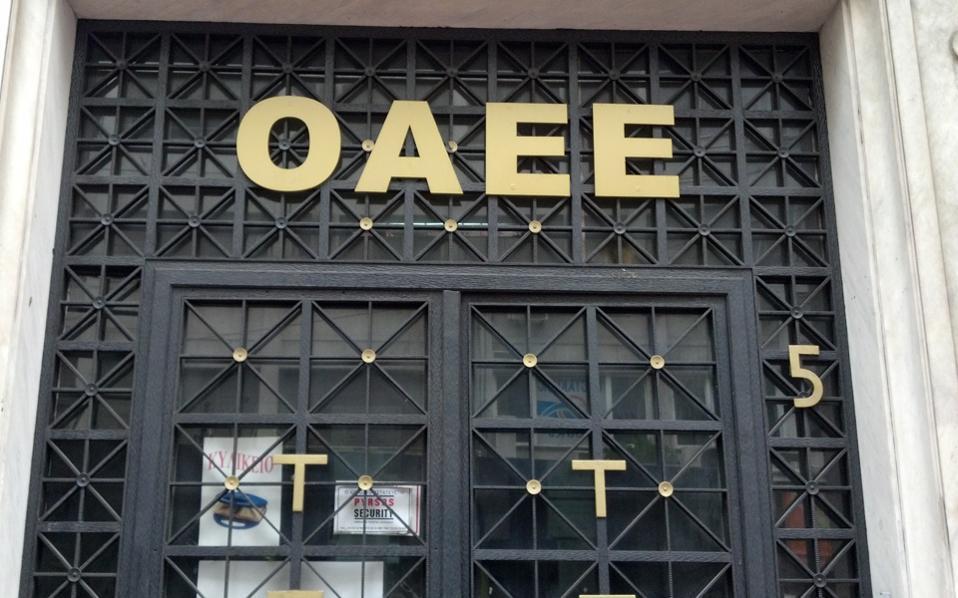 oaee--2