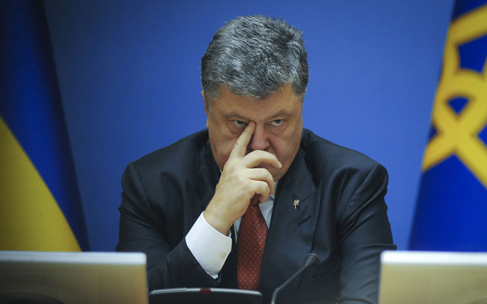 ukrainian-pr
