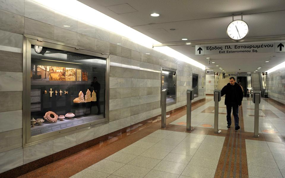 metro1--4