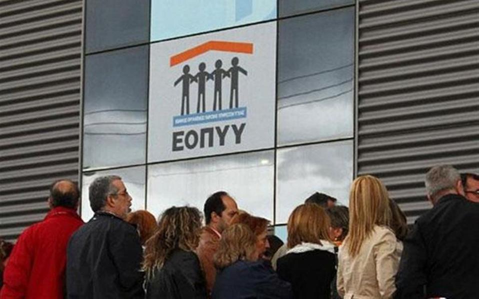 eopyy1-