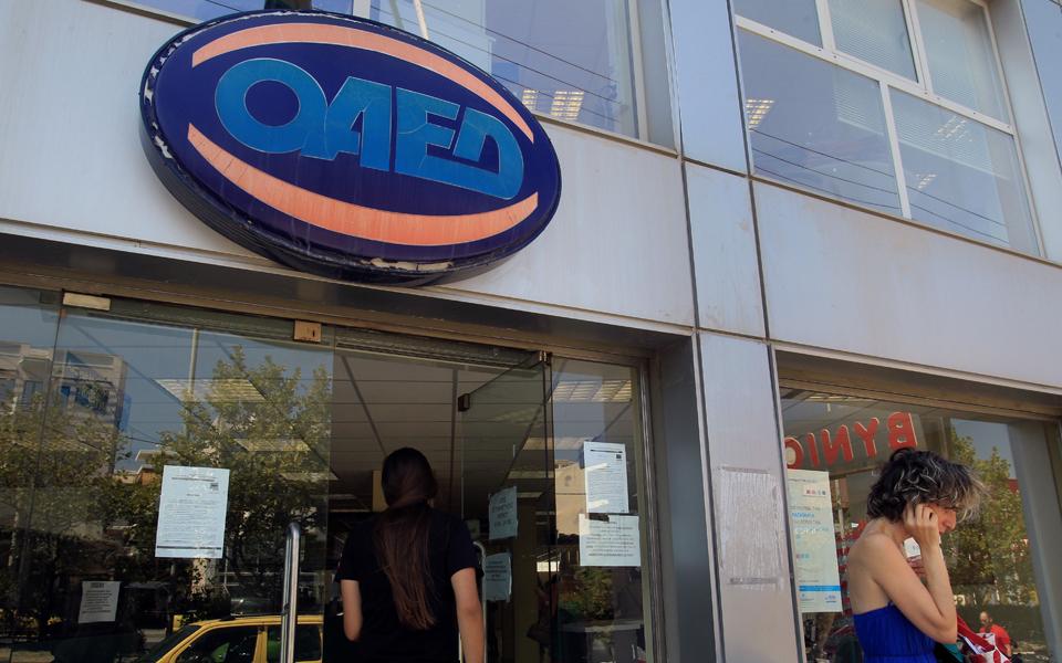 oaed1--2