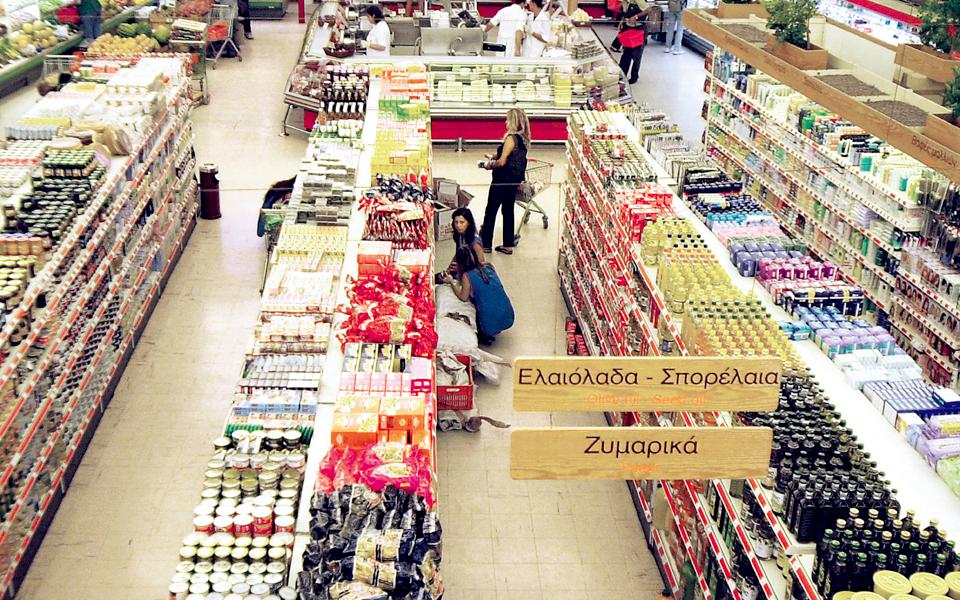 supermarketa1