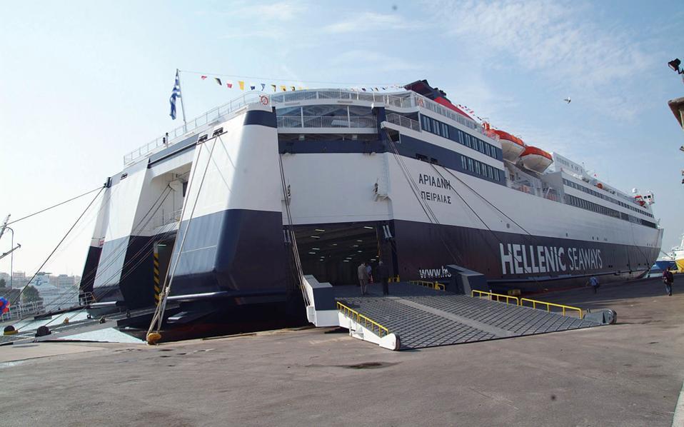 hellenic--2
