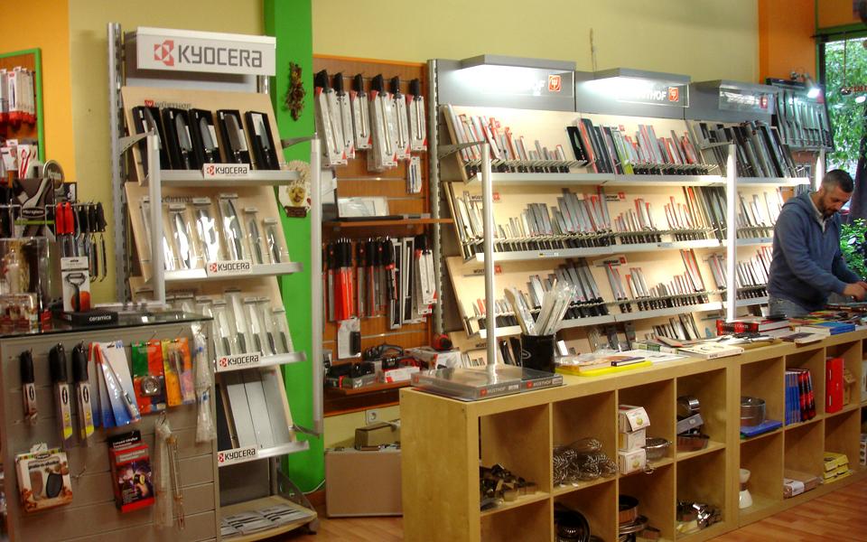 kellys-cookbookstore