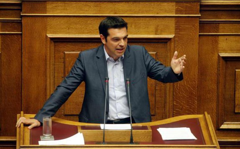 tsipras-vouli-thumb-large