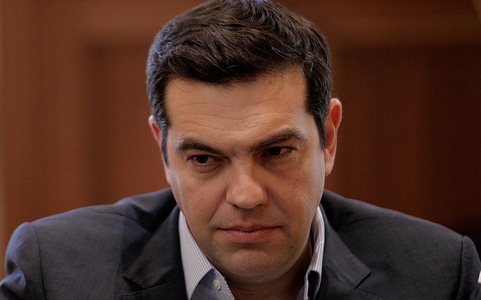tsipraskontino