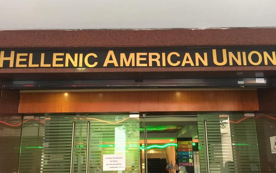 hellenicamerican
