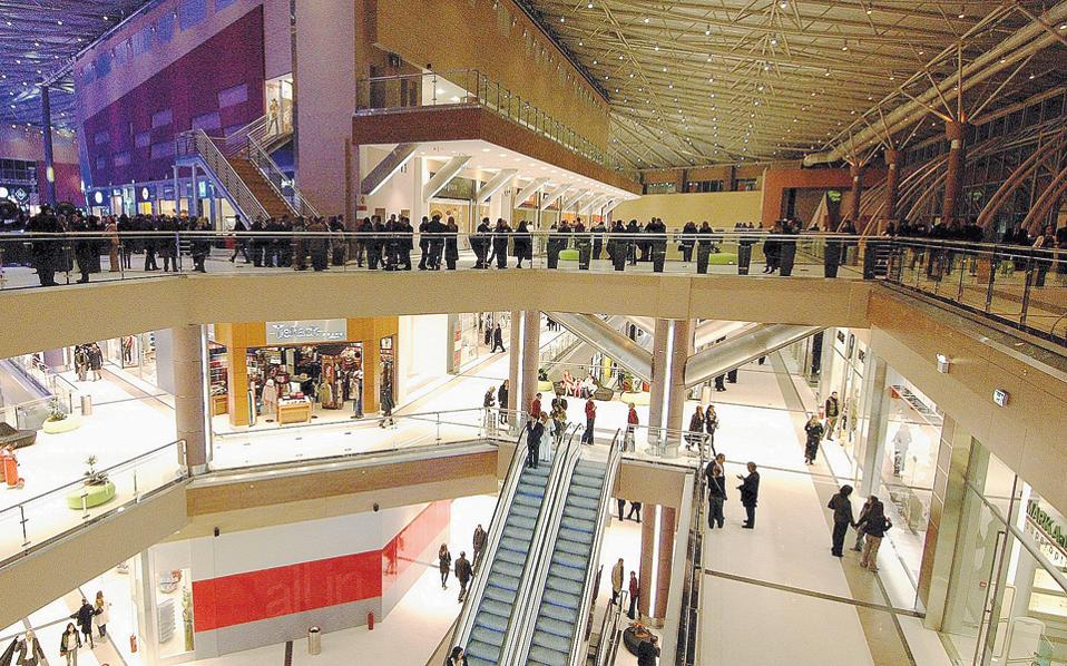 mall--2