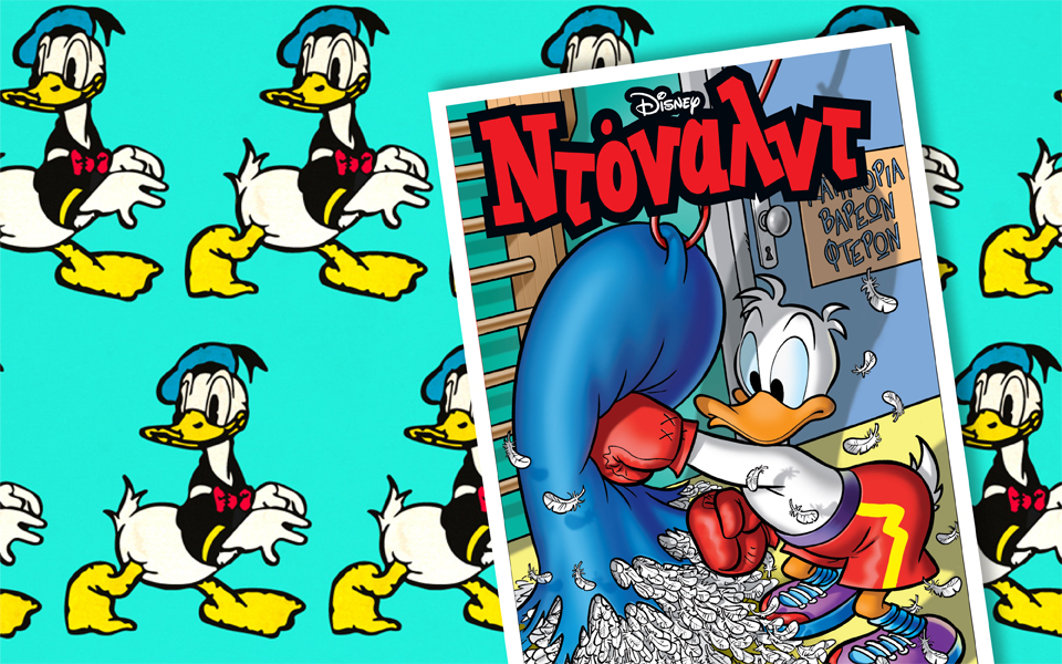 donaldcover23