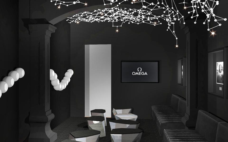 omega-house-rio_space-room