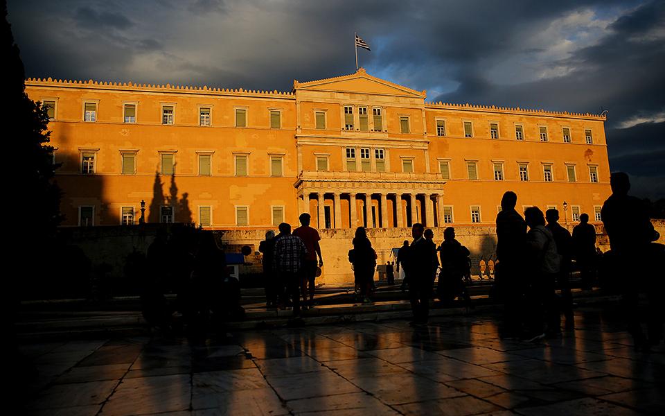 syntagma-