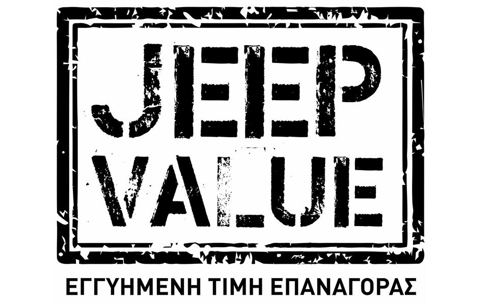jeep-value-logo_wb