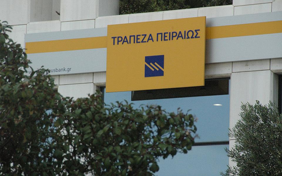 trapezapeiraiws