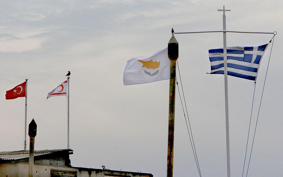 cyprusissu