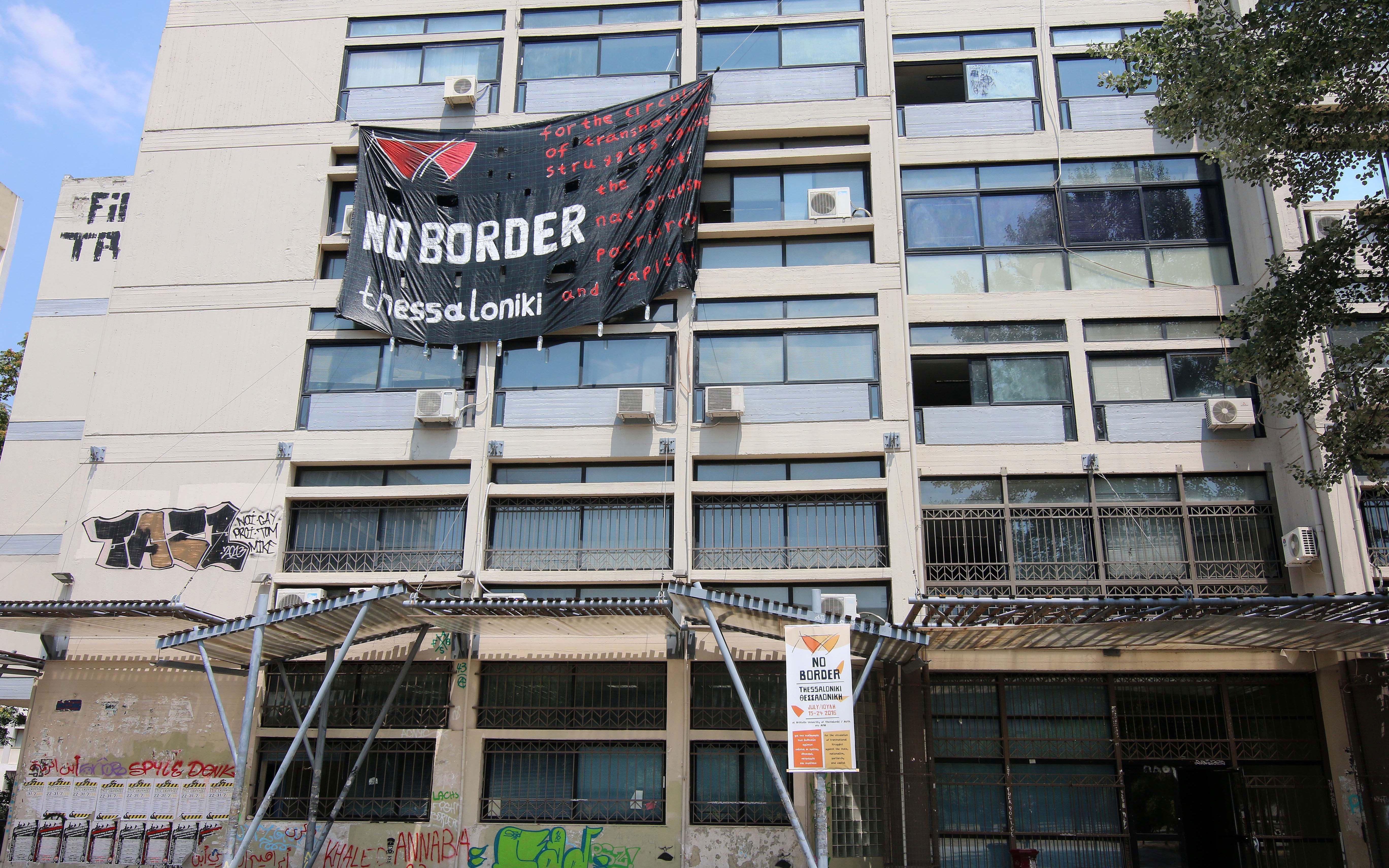 no_border_apth