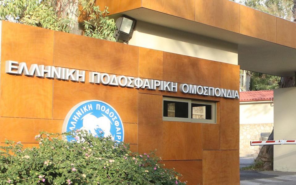 nomosxedio1