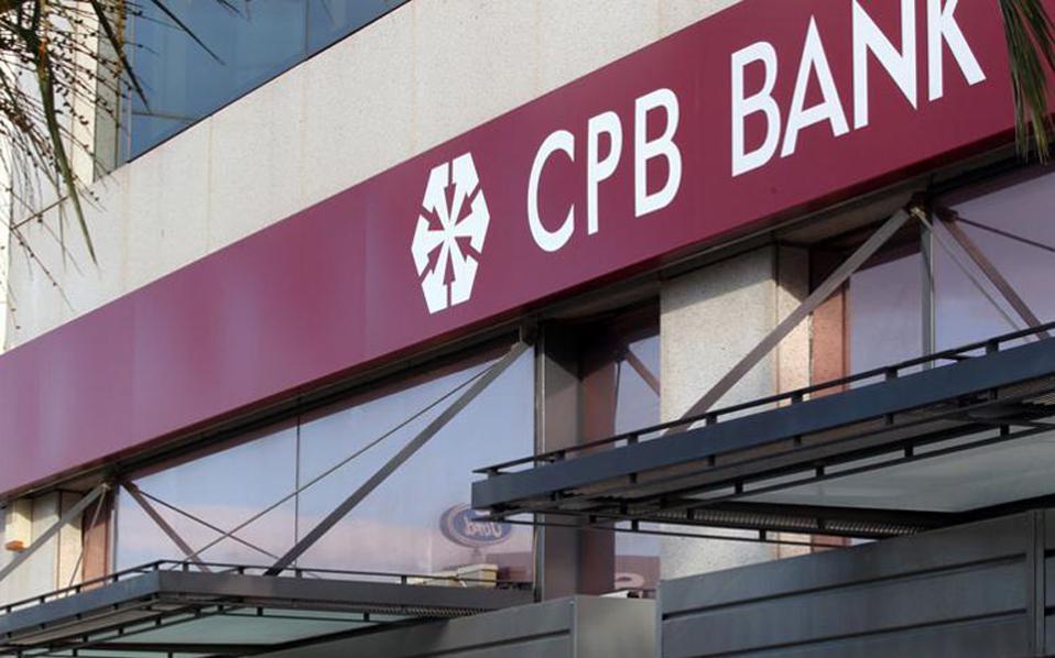 bank--2-thumb-large-thumb-large