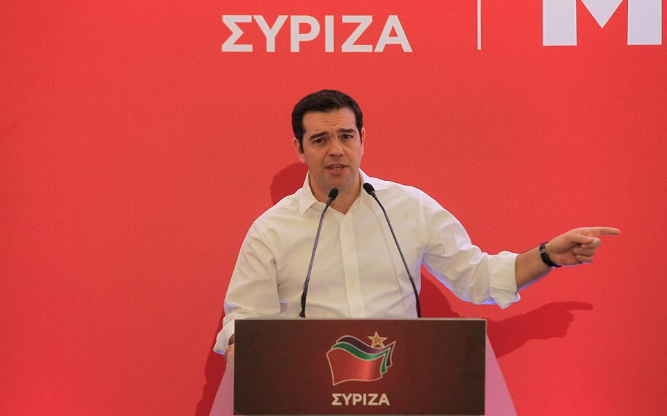 a_-tsipras-k-thumb-large