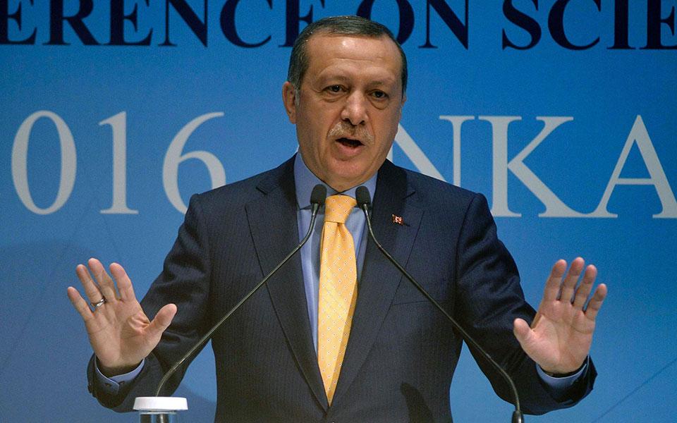 Erdogan Conference