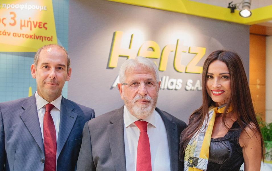 hertziatriko1