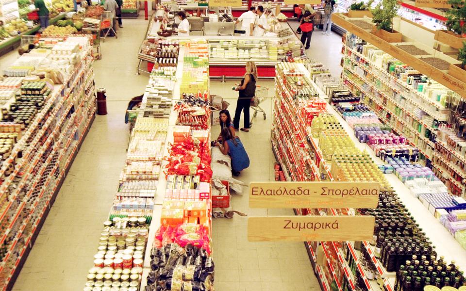 09s20supermarket