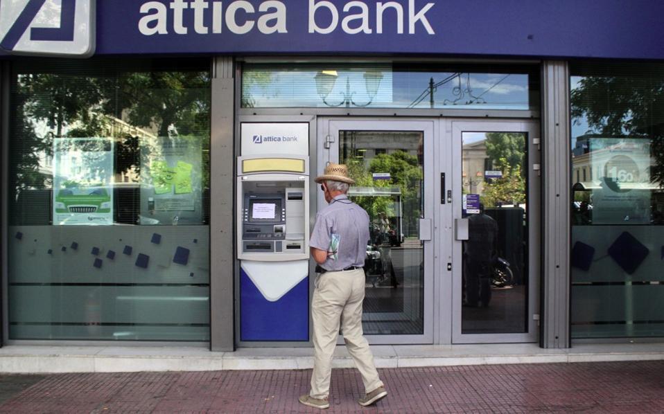 attica_bank_summer_web-thumb-large