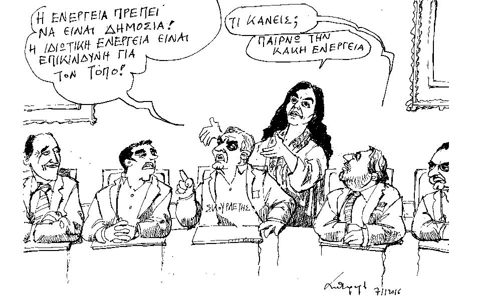 petroulakis11