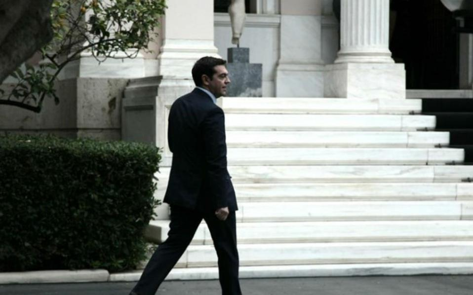 tsipras_maximou1-thumb-large