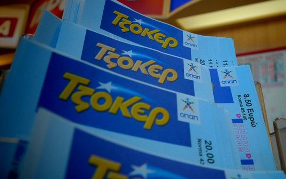 tzoker1