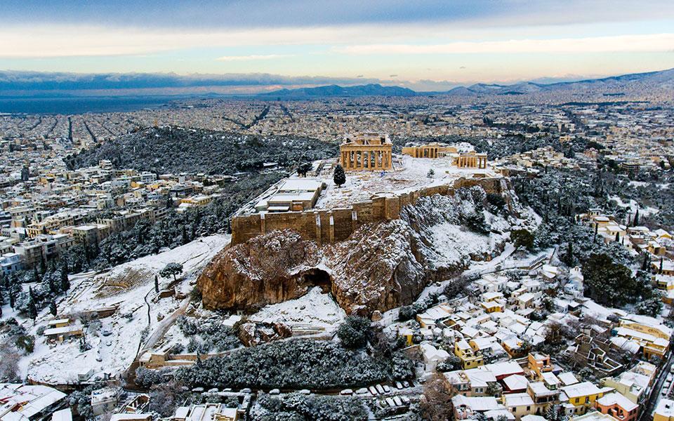akropolixioni