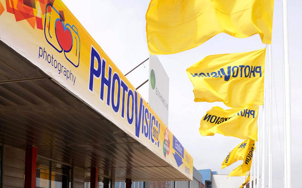 photovision_02