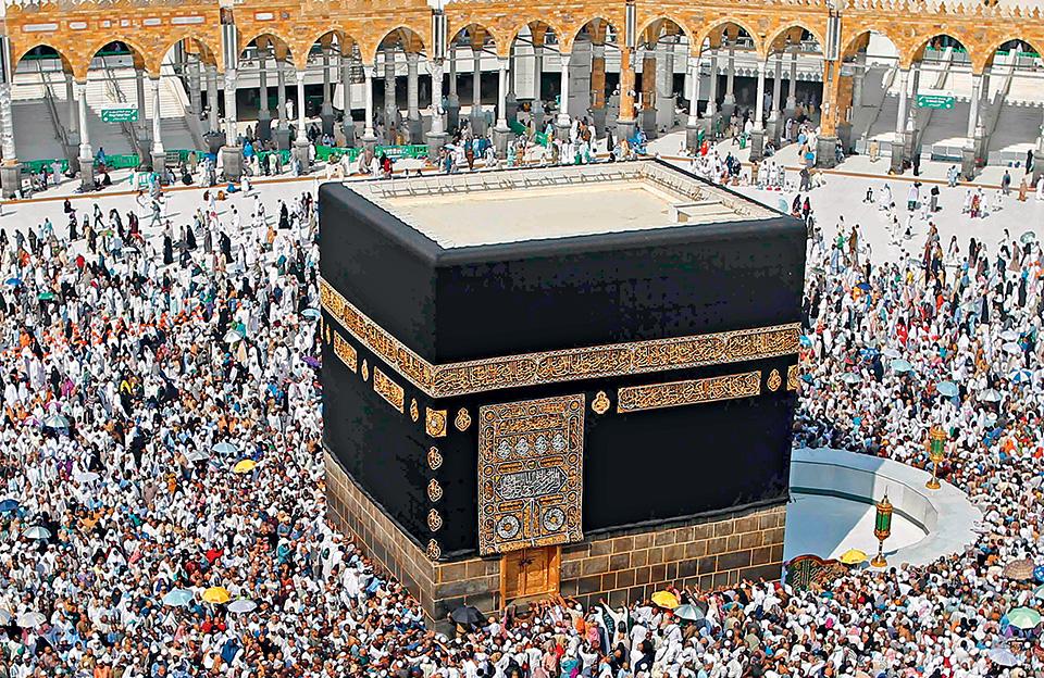 saudi-religion-islam-hajj1