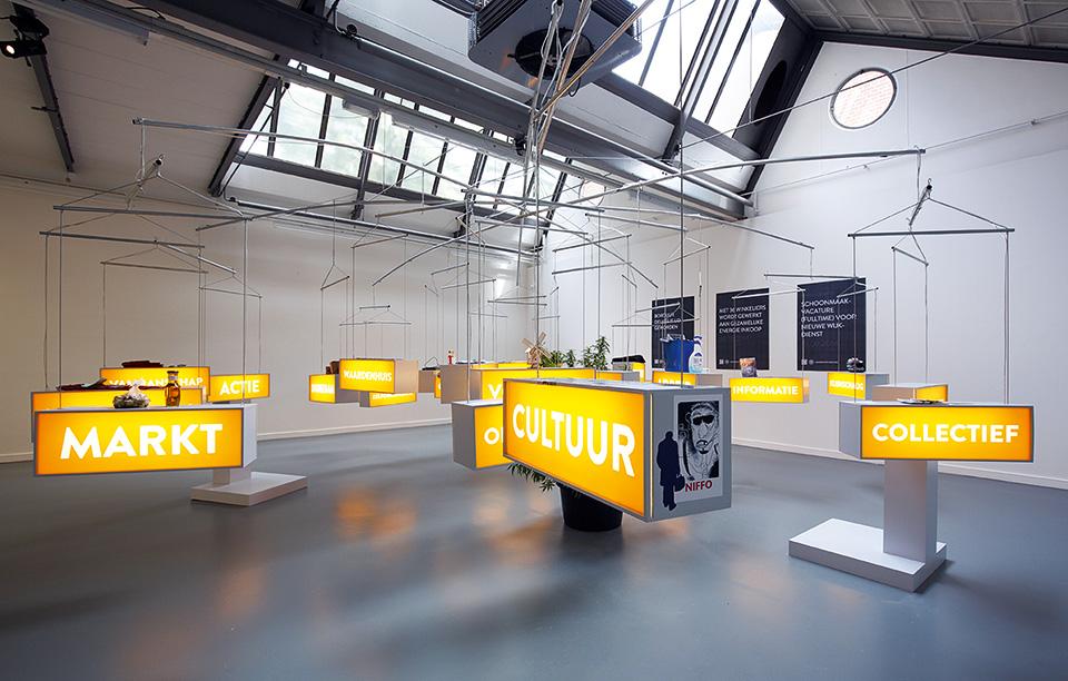 jeanne-van-heeswijk---afrikaanderwijk-cooperatie---installation-view-the-value-of-nothing-in-tent-photo-aad-hoogen