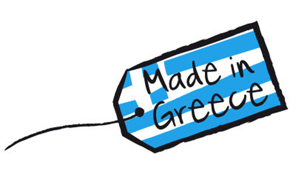 made-in-greece-1