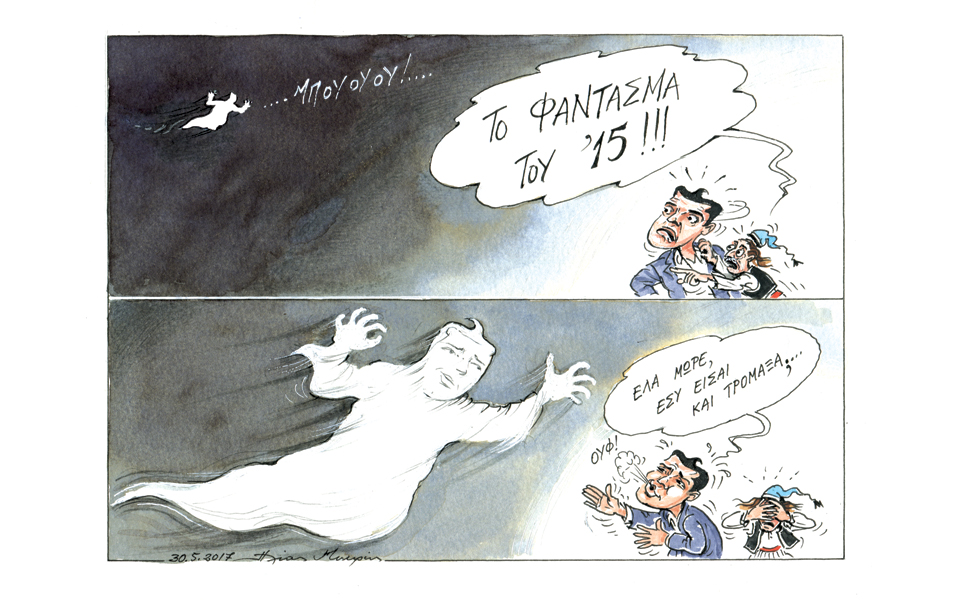 makris31
