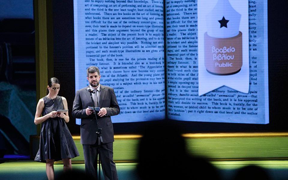 public-book-awards-----------p-------17