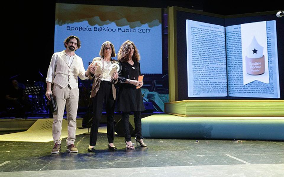public-book-awards-----------p-------8