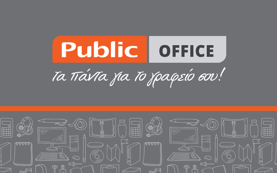 public-office